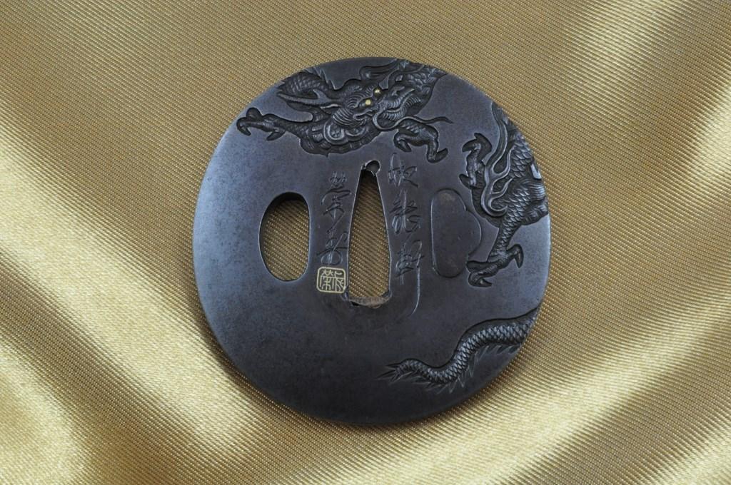 seiryuken tsuba (2)