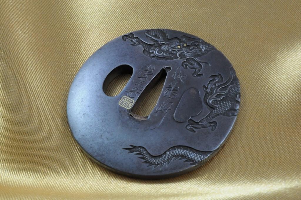seiryuken tsuba (3)