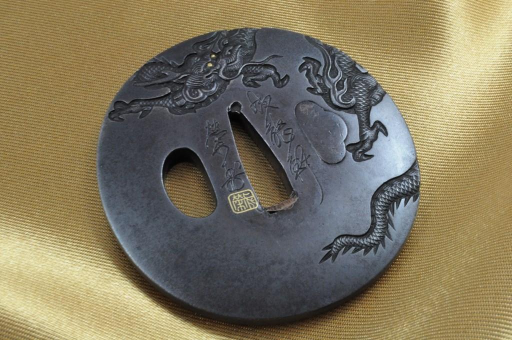 seiryuken tsuba (4)