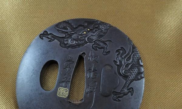 Tsuba Seiryuken Eiju Dragon