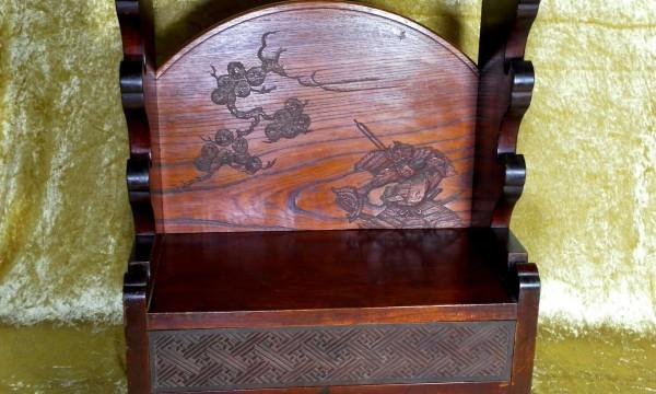 Ancien KatanaKake avec gravures