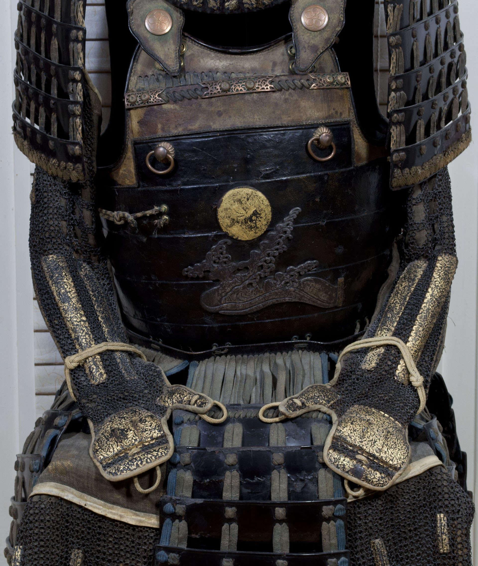 Armure japonaise (2)