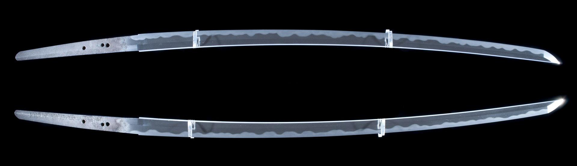 Katana Hizen Masahiro sabre japonais (1)