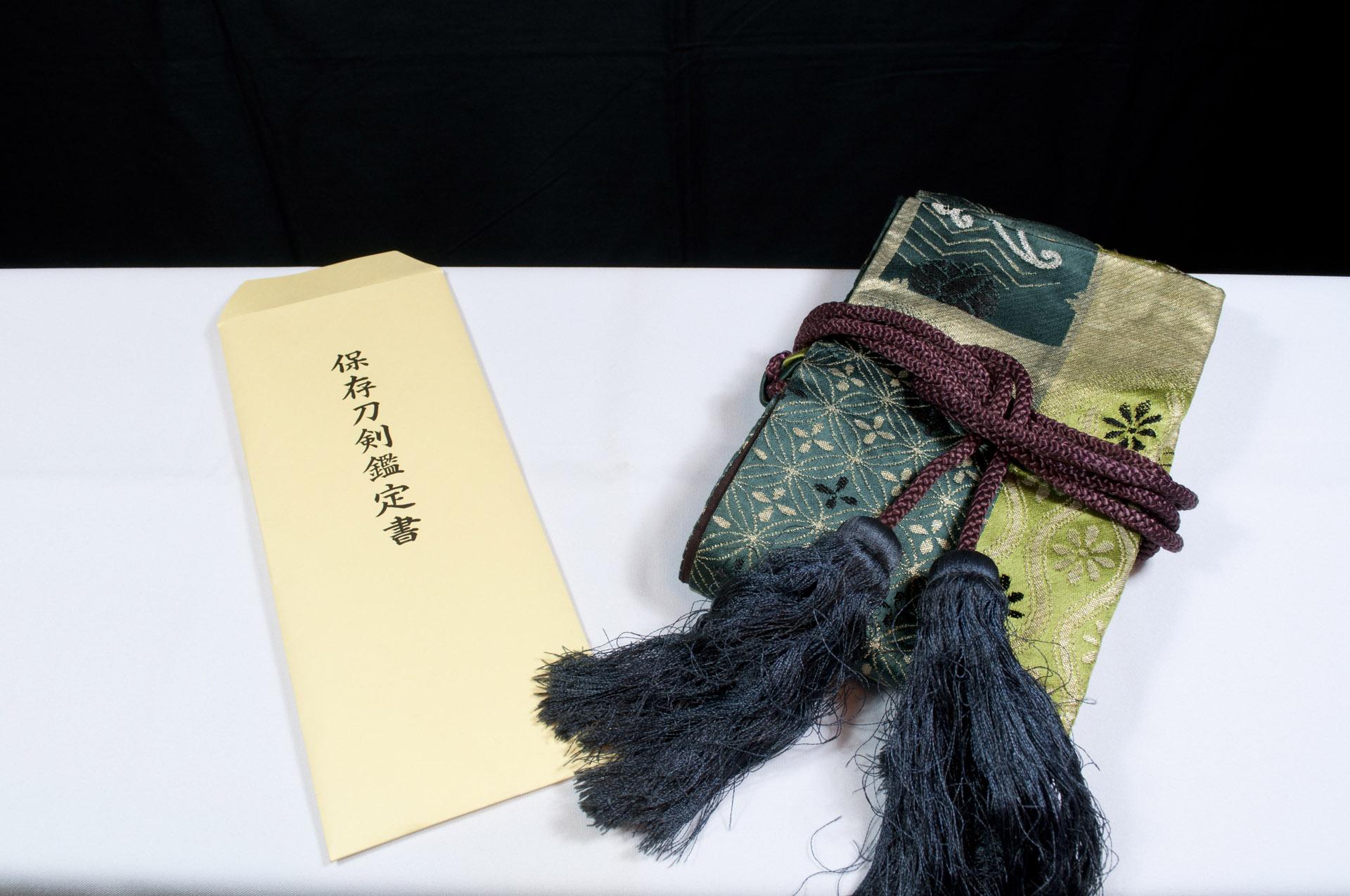 Tsunahiro katana sabre japonais NBTHK Fukuro