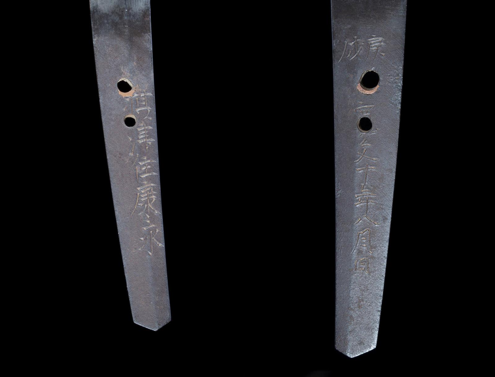 Wakizashi Yasunaga sabre japonais (12)
