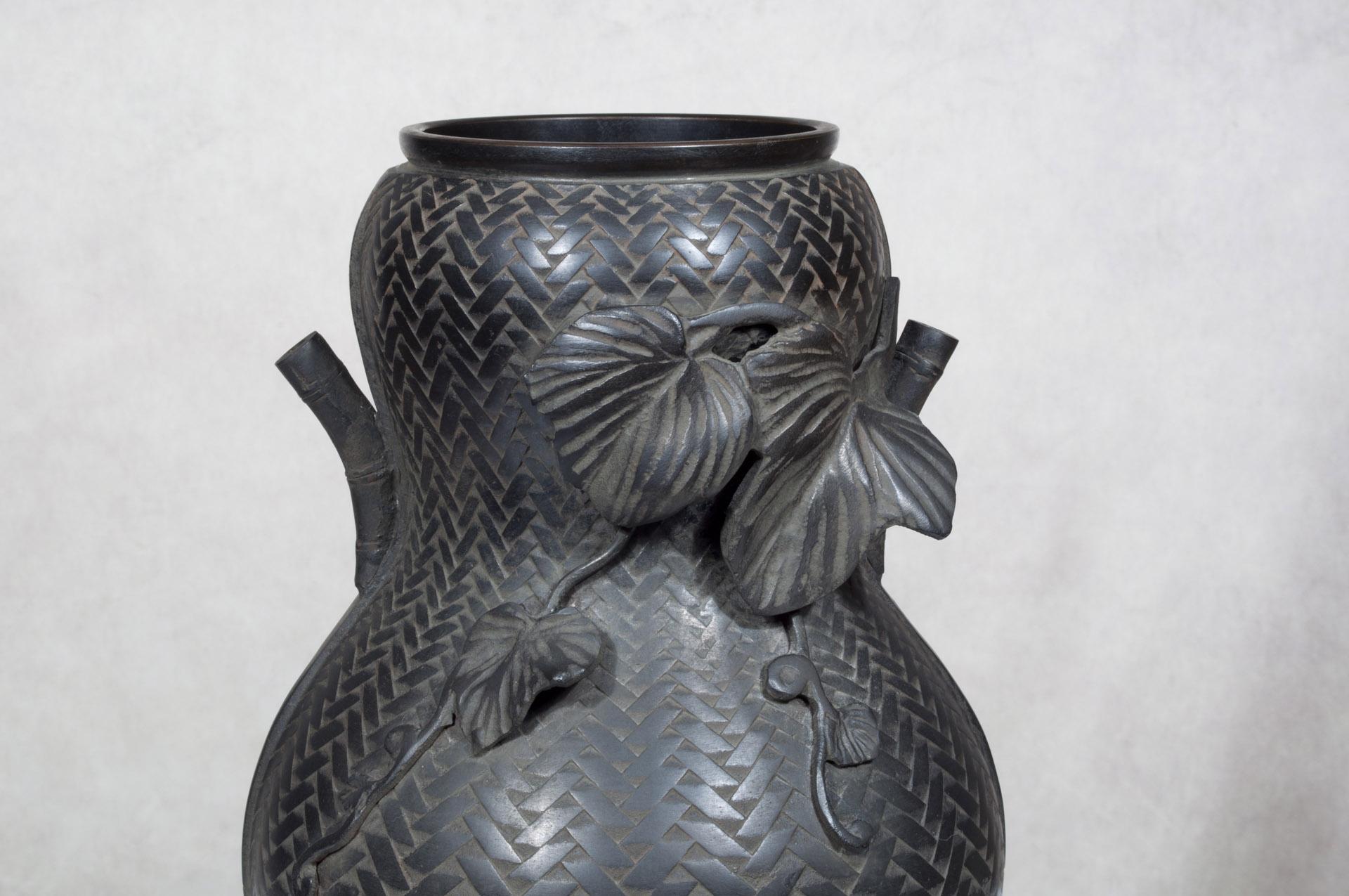 Vase japonais bronze Hyotan (5)