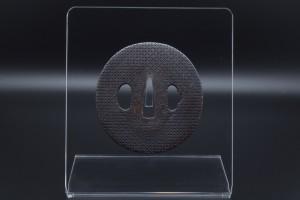 Iron Tsuba Seiryuken Eiju