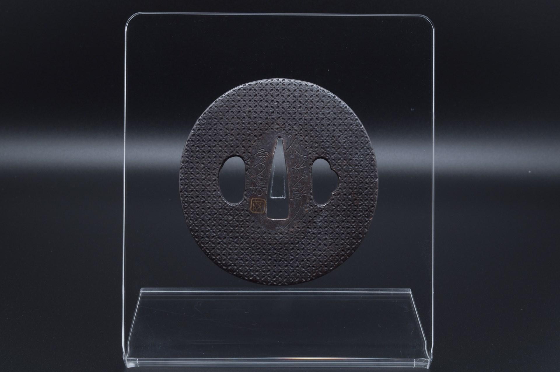 Tsuba Seiryuken Eiju Edo sabre japonais (1)