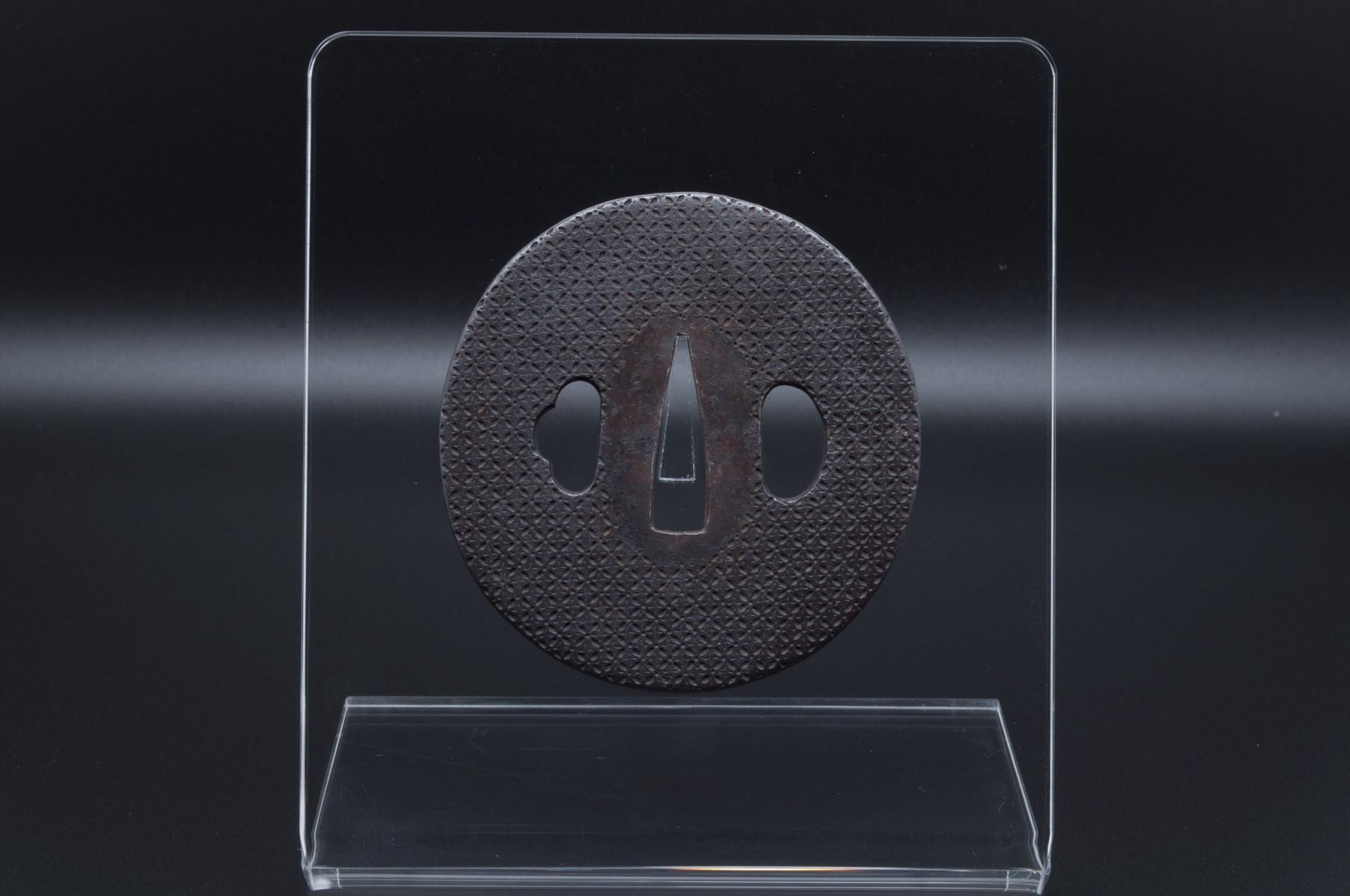 Tsuba Seiryuken Eiju Edo sabre japonais (2)
