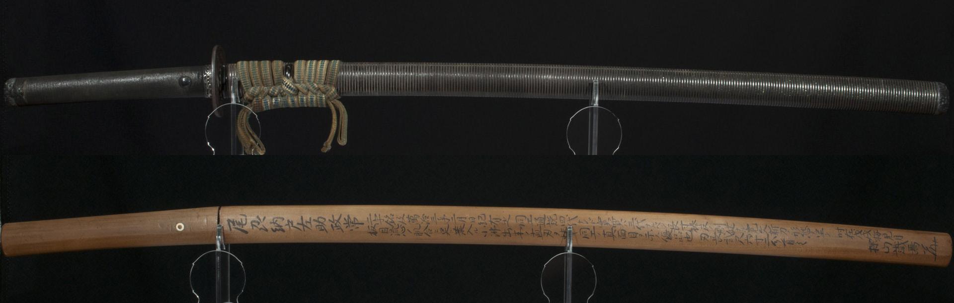 Katana sabre japonais Shinto Masatsune (2)