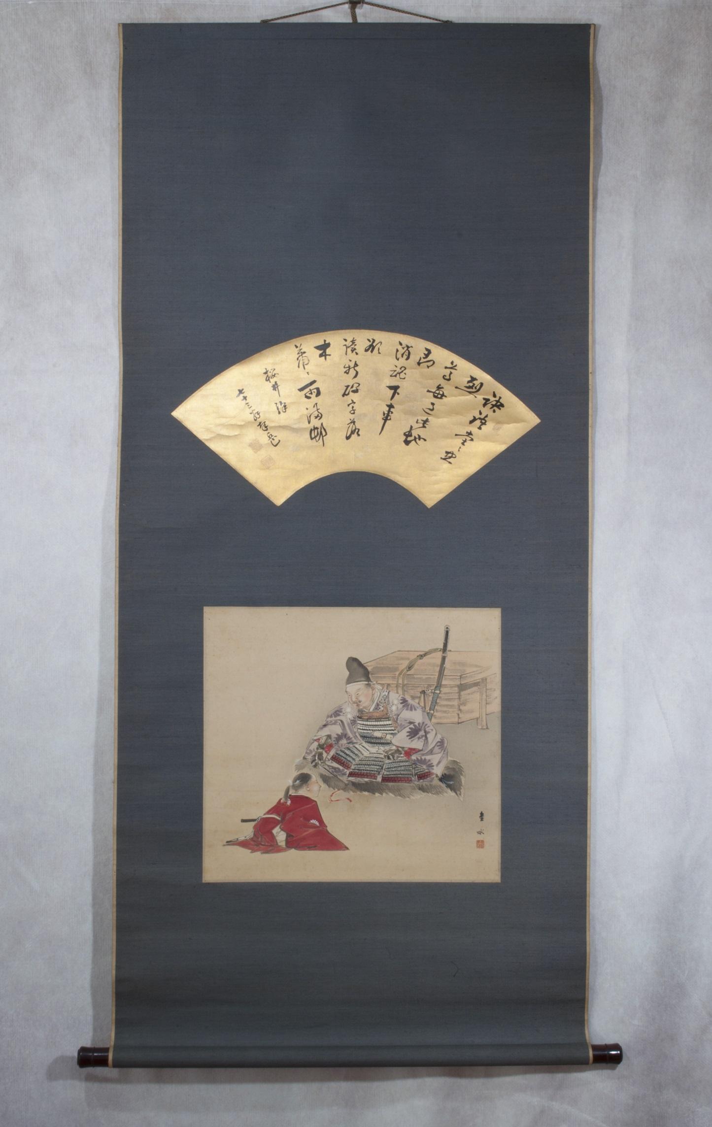 Kakejiku Kakemono Hanging scroll 1 (1)