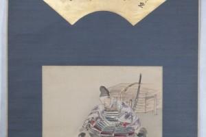 Kakejiku – Fujisawa Nangaku