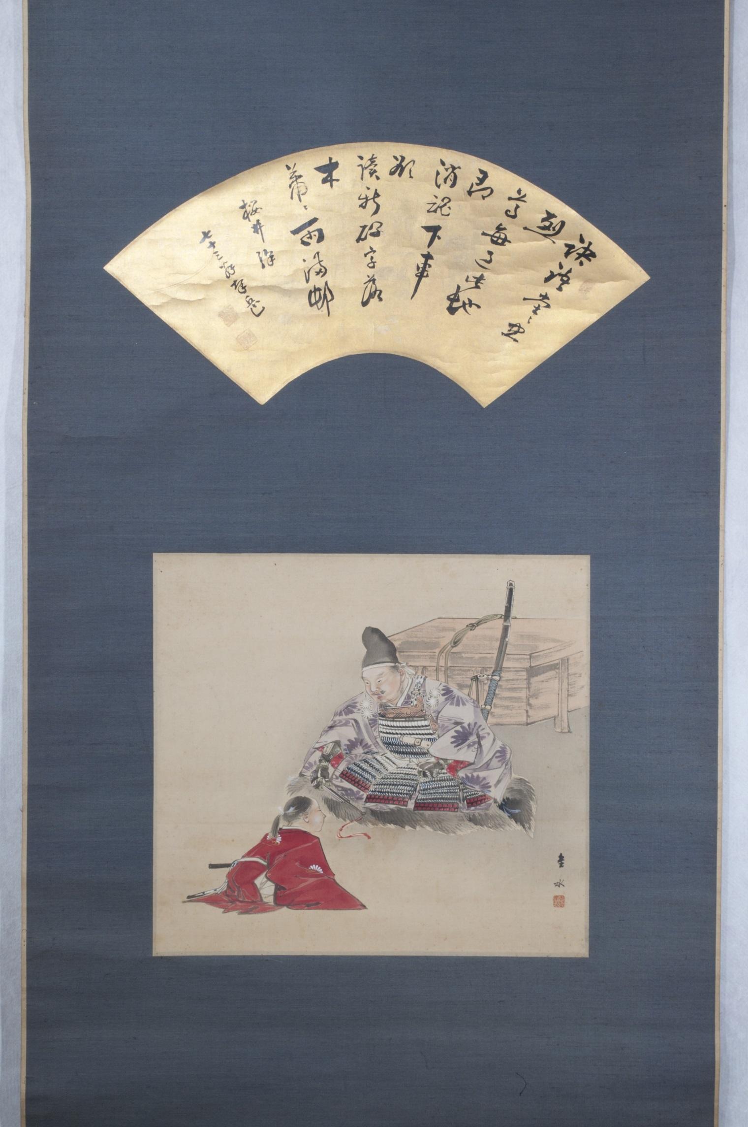 Kakejiku Kakemono Hanging scroll 1 (2)