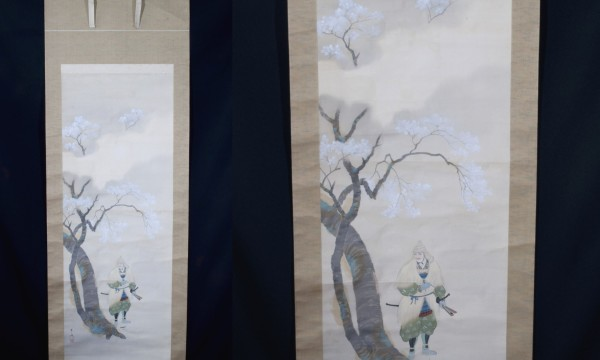 Kakejiku Samurai et Sakura