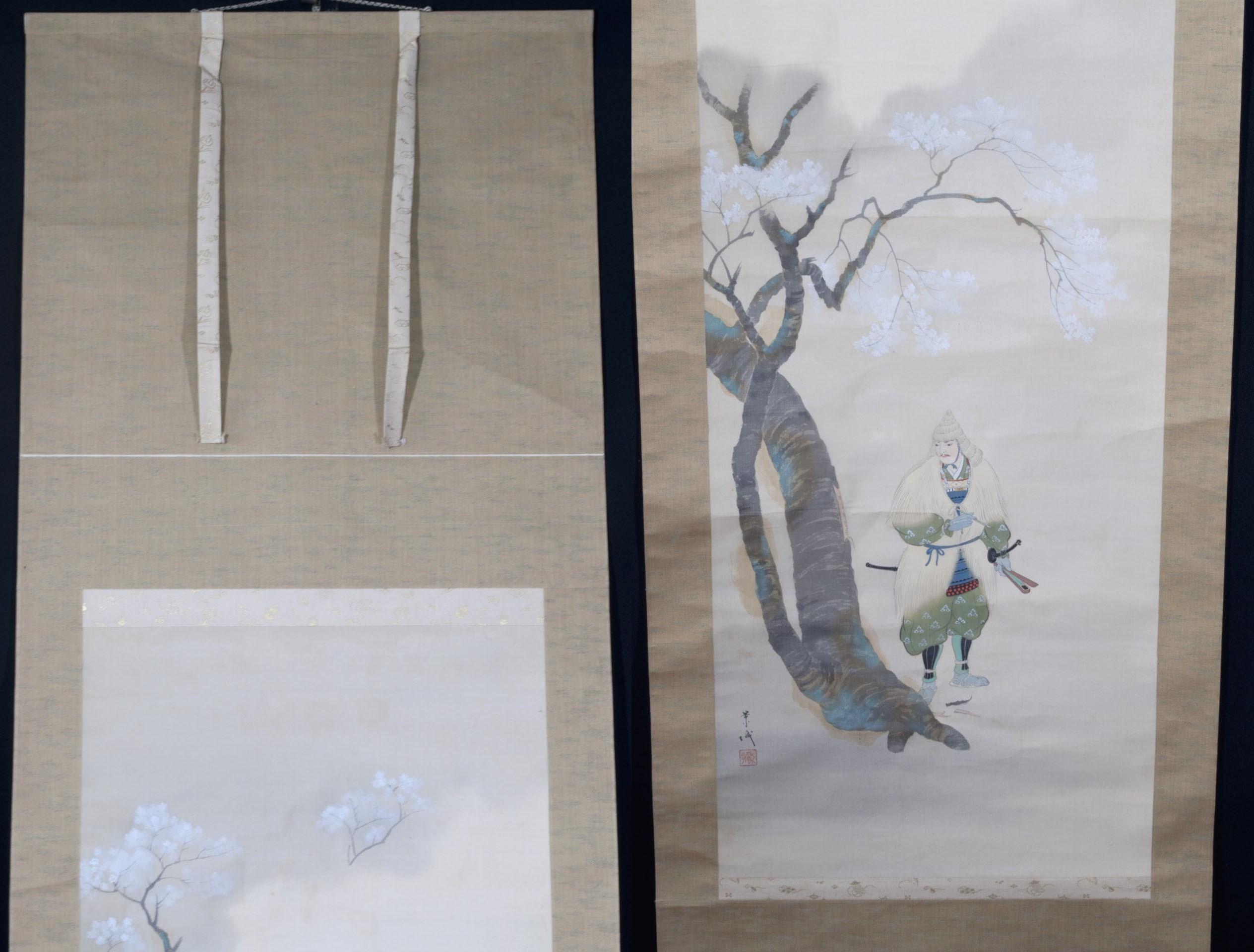 Kakejiku Kakemono Samourai et sakura parchemin japonais (2)